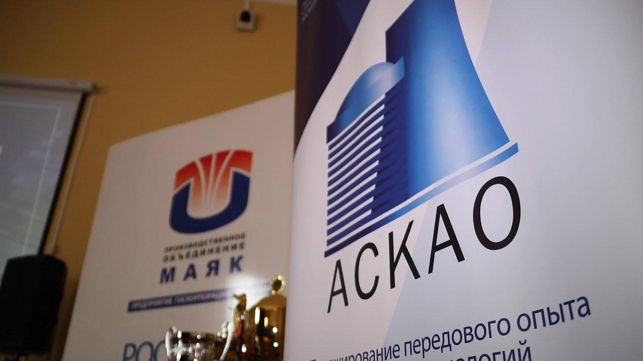 Логотип АСКАО